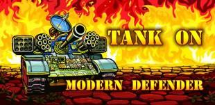 Tank-ON-Modern-Defender-Banner