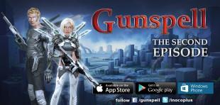 Gunspell2_release_1
